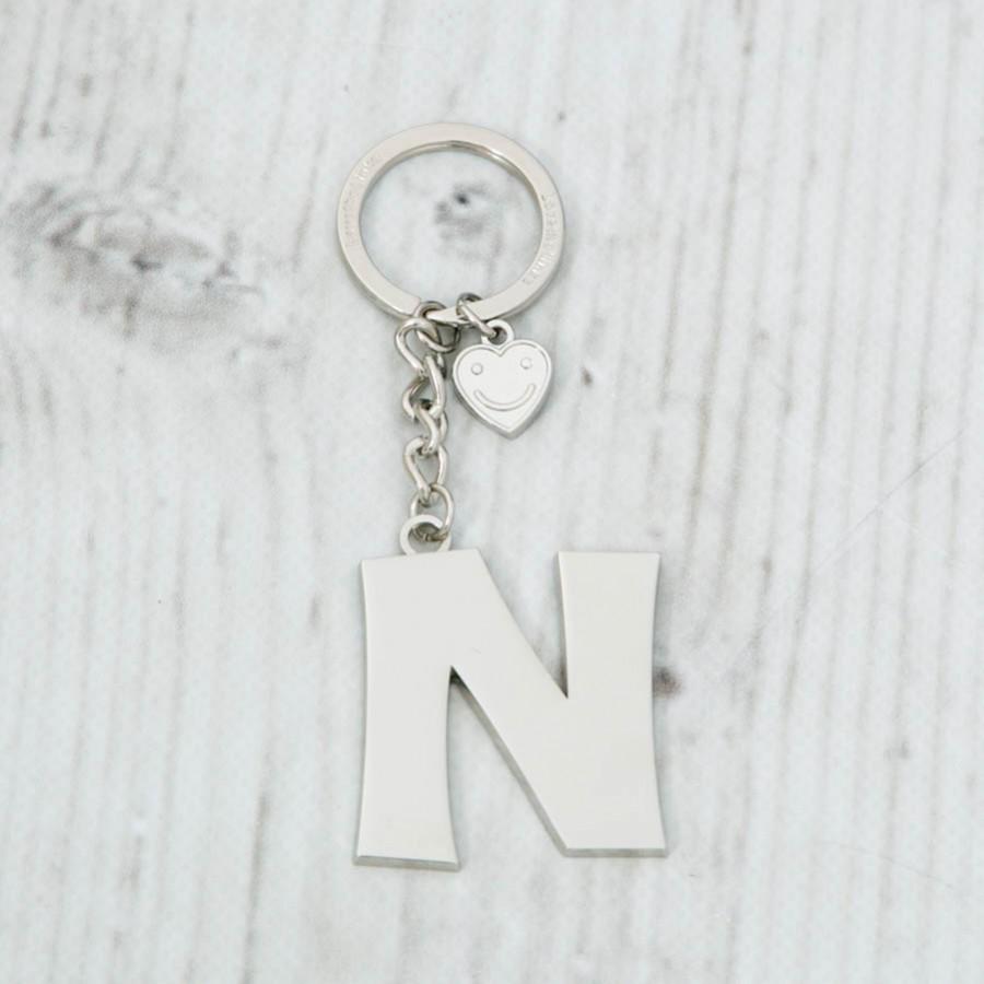 Alphabet keyring - N